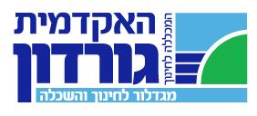 Gordon Academic College Logo