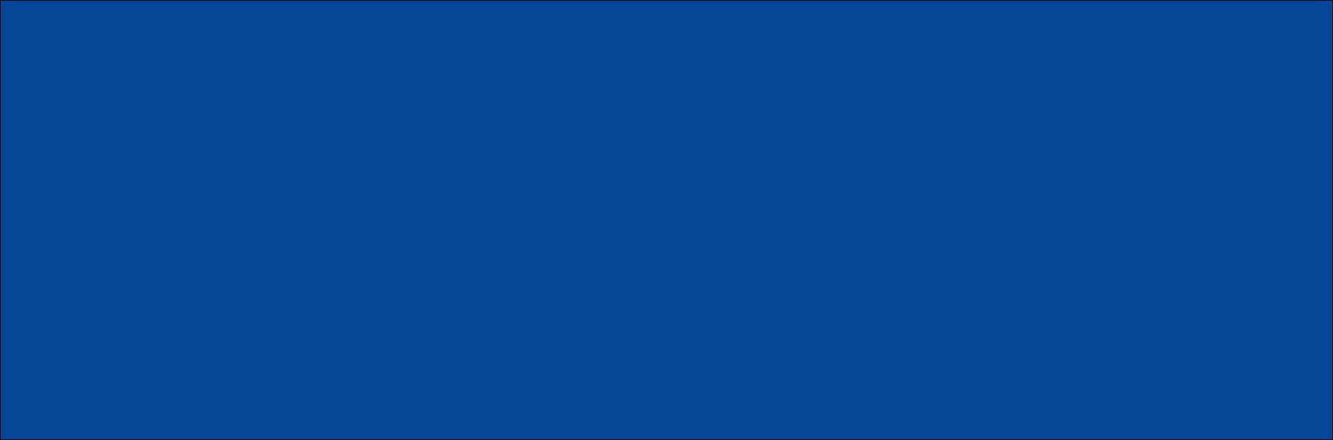 WHU Logo