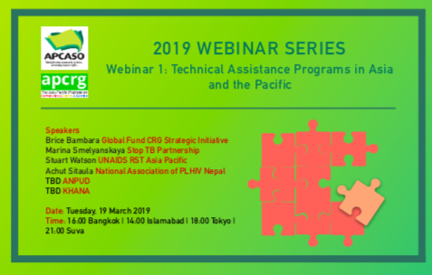 APCRG Webinar Series 1: Available TA Programmes in Asia and the Pacific