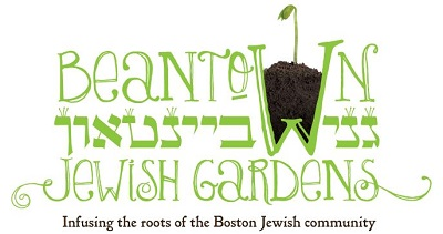 Beantown Jewish Gardens logo with green writing and bean sprout