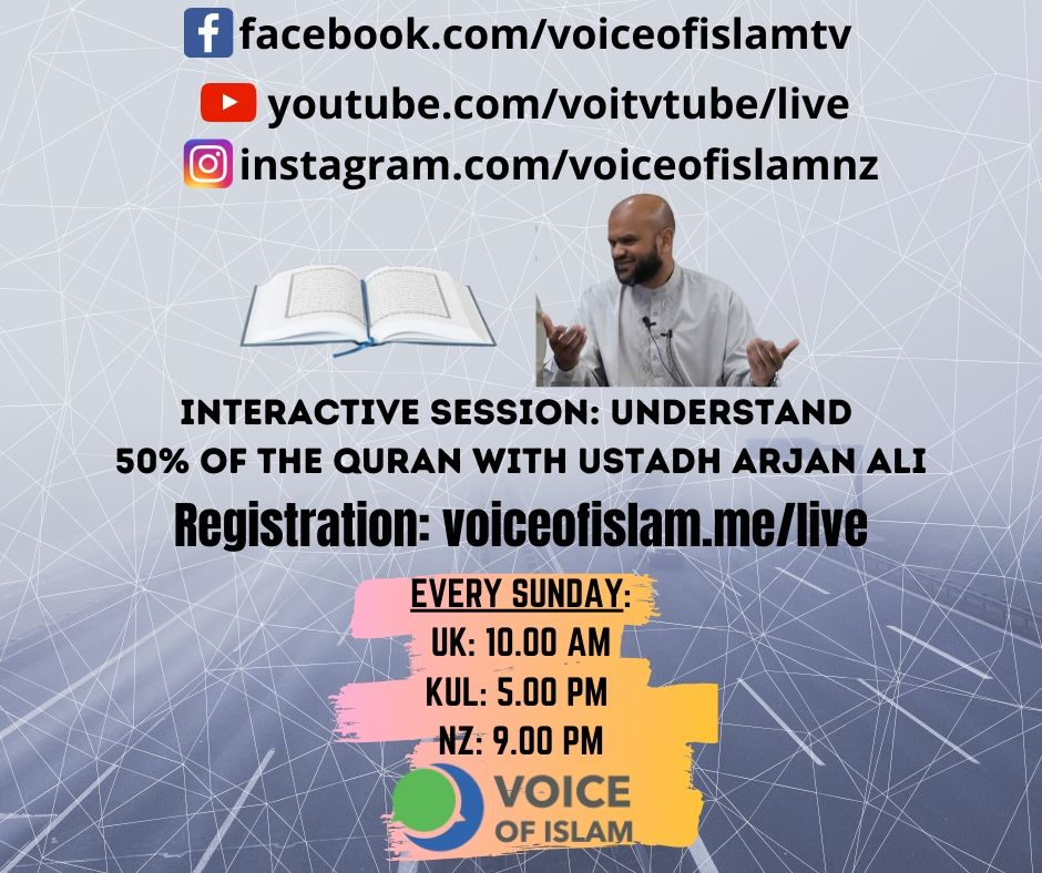 Voice of Islam - Understand 50% of the Quran