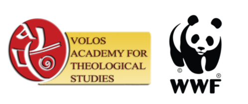 Volos Academy For Theological Studies & WWF logos